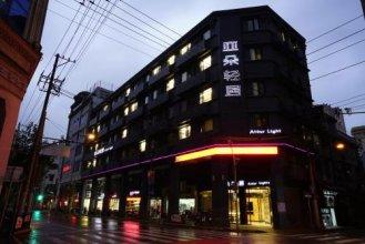 Atour Light Hotel Bund Shanghai
