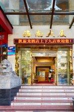 Kaiserdom Hotel Shangxiajiu