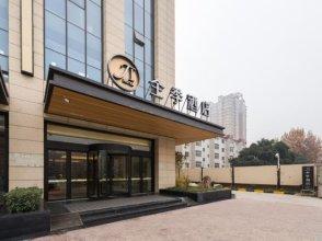 Ji Hotel (Xi'an Daming Palace Zhenguan Road)