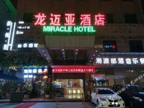 Mracle Hotel