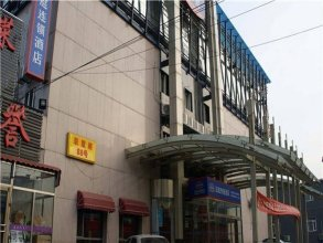 Hanting Express Beijing Xizhimen New Branch Hotel