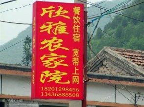 Xinya Farmhouse