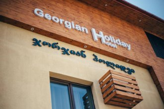 Hotel Georgian Holiday