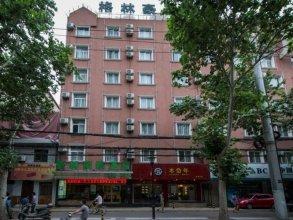 Greentree Inn Xi Xian Hanguangmen Xiaoyanta Express Hotel