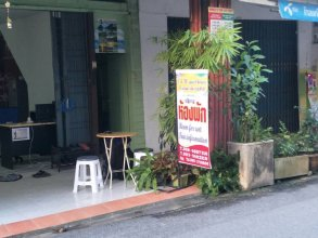 T&M Guesthouse