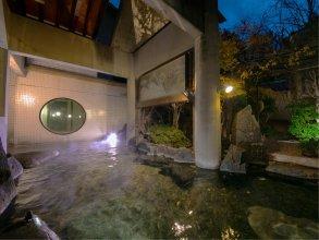 Hotel Shikisai Ichiriki