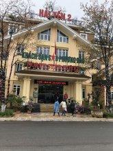 Hai Yen 2 Hotel