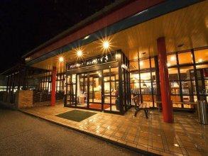Grand Park Hotel Kazusa