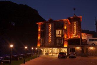 Hanedan Suit Hotel