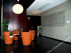 Xuan He Li Boutique Hotel