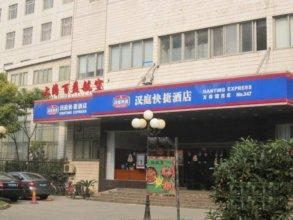 Hanting Hotel Shanghai Zhongshan West Road
