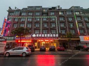 Aishang Huangjia Boutique Hotel