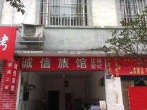 Chengxin Hostel