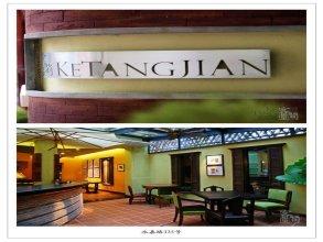 Shanghai Ketangjian Boutique Hotel