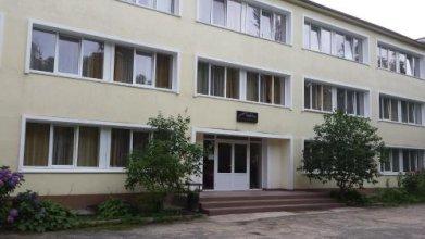 Chajka Hotel