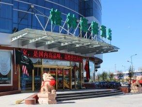 GreenTree Inn Zhangjiakou YuCounty BusStation Business Hotel