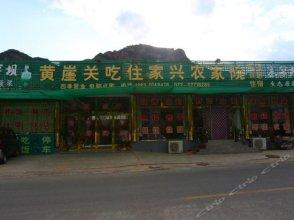 Jiaxing Farm House