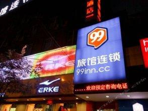 99快捷酒店(陕西源馨快捷酒店)