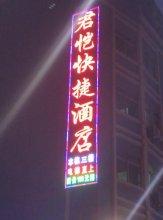 Junkai Express Hotel