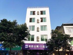 Wenjiang Chuandu Hostel