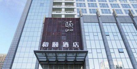 Yitel Hotel Xi'an