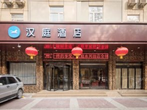 Hanting Hotel (Xi'an Mingchengqiang East Gate Yongxingfang)