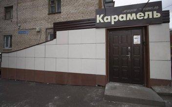Hotel Karamel