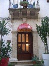 Palazzo del Sale