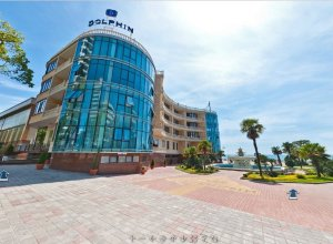 Отель Dolphin Resort Hotel & Conference
