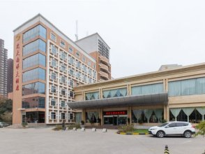 Xi'an Jiaotong University Academic Exchange Center Nan Yang Hotel
