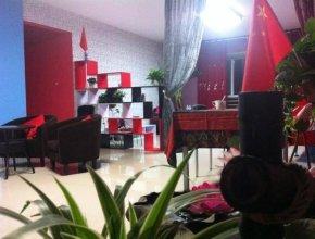 Fan Ke Hostel- Xi'an