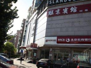 Beijing Wangjing Hotel