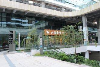 Yue Jia Apartment Shenzhen Bay Branch