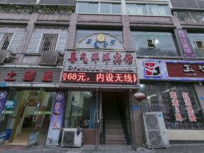 Xiqi Yangyang Hostel