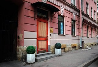 Мини-Отель Дом Достоевского