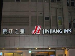 Jinjiang Inn Shanghai Huaihai Road East
