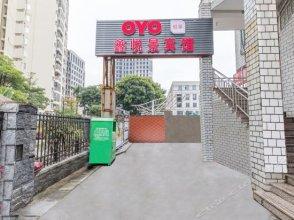 Yue Jing Hotel Xiamen Songyu