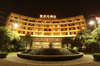 Agile Hotel - Foshan
