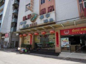 Qiyuan Hotel