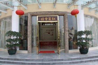 Red Star Coast Hotel - Shenzhen