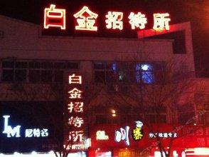 Baijin Hostel