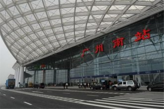 Guangzhou South Railway Station Number One Apartment