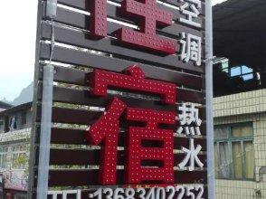 Qinglong Hostel
