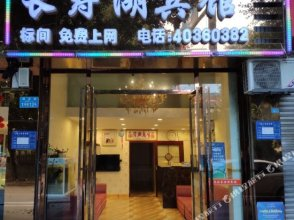 Changshouhu Hotel