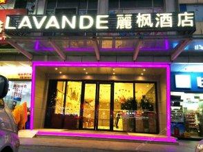 Lavande Hotel (Guangzhou Longdong Botanical Garden Metro Station)