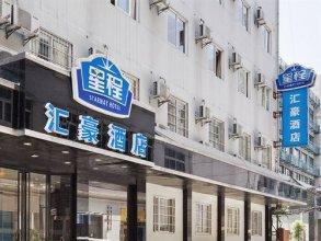 Starway HuiHao Hotel Hangzhou