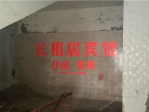 Changxiangju Hostel