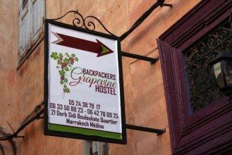 Backpackers Grapevine Hostel