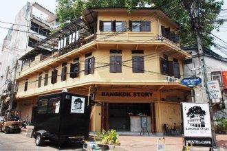 Bangkok Story - Hostel