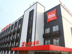 Ibis Xian First Gaoxin Road